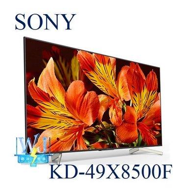 【暐竣電器】SONY 新力 KD-49X8500F 49型 日本製 4K高畫質液晶電視 全新品 另KD-85X8500F