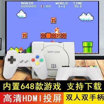 電玩遊戲機 任天堂高清游戲機電視家用紅白機雙人手柄4K老式插卡魂斗羅馬里奧