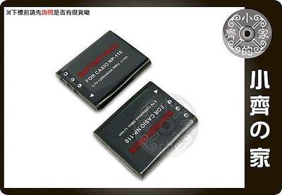 CASIO卡西歐 EX-ZR50 EX-FC200S, NP160 NP-160 NP110 NP-110鋰電池 小齊的家 台北市