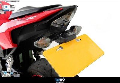 【R.S MOTO】Dimotiv HONDA CBR500R CBR 16-18 短牌 大牌架 DMV