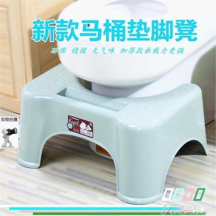 雨晴嚴選 馬桶腳凳上廁所腳踩小板凳腳蹬墊高踩蹲擱腳小孩廁所馬桶腳凳YQ565
