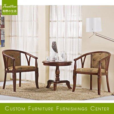 HOME MALL~雅緻房間椅組(A01椅X2+07茶几) $7500~(雙北市免運費)6Y