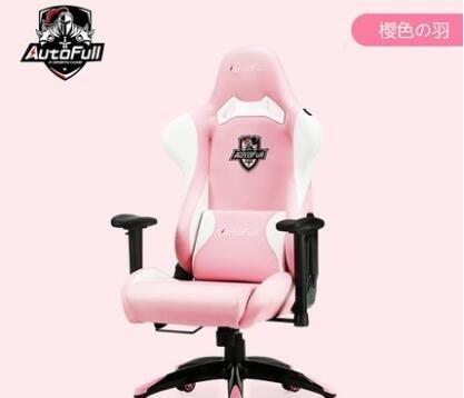 AutoFull傲風 電競椅 粉色雪兔椅女生電腦椅家用主播直播遊戲椅子  MKS精品生活