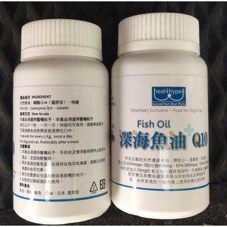 ☃呣呣☃北歐天然濃縮深海魚油+Q10(還原型)60顆/瓶 缺貨