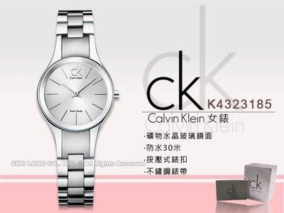 CASIO 手錶專賣店國隆 CK手錶 K4323185_不鏽鋼_礦物玻璃_防水_女錶_全新品_保固一年_開發票