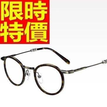 眼鏡框 鏡架-鐳射雪花時尚圓框男配件4色64ah44[獨家進口][米蘭精品]