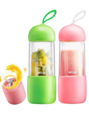 便攜式電動榨汁杯學生迷你小型家用榨汁機水果汁料理杯充電