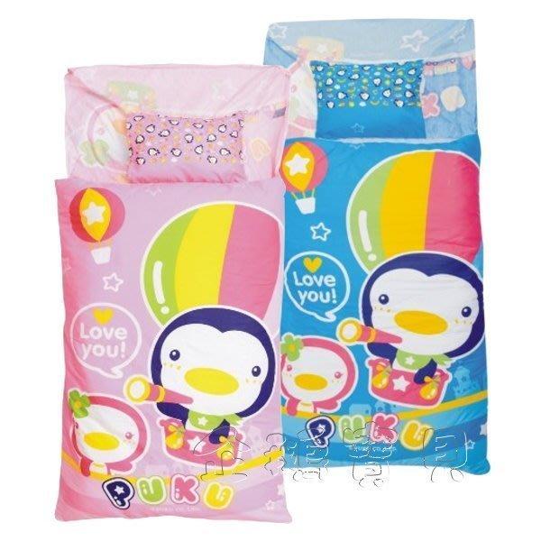 @企鵝寶貝二館@ 藍色企鵝 PUKU 冬夏兩用兒童睡袋 120×150 cm (P33815)