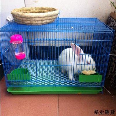 兔龍 荷蘭豬籠 寵物籠 兔籠子荷蘭豬籠子豚鼠籠垂耳兔寵物兔籠子籠兔子用品兔籠大號新品折扣免運中
