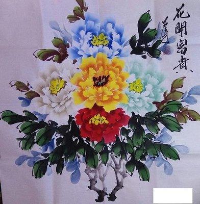【開運幸運星】 風水大師推薦 風水畫 ...