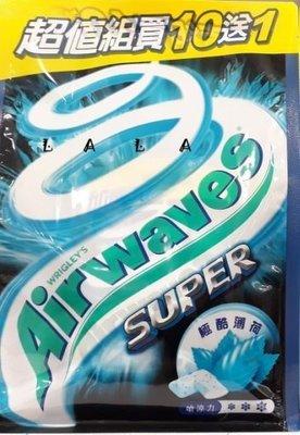 Airwaves Super極酷嗆涼無糖口香糖 極酷薄荷口味(400g)COSTCO好市多代購 台北市