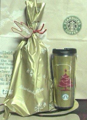 Starbucks星巴克~日本 2008 聖誕節 金色聖誕樹隨行杯12oz~附包裝袋~可面交