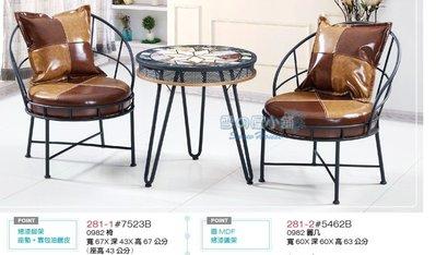 ╭☆雪之屋居家生活館☆╯BB281-1#7523B 工業風椅(不含桌)