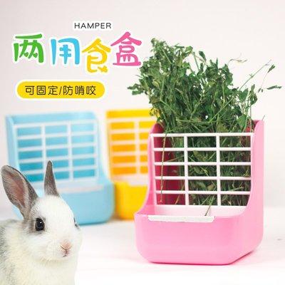 兔子草架兔子食盒龍貓荷蘭豬豚鼠草架食盒(興興文2和1草架)【規格不同售價不一樣 咨詢客服 謝謝】