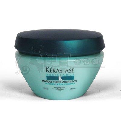 便宜生活館【深層護髮】KERSATASE 卡詩 煥髮重建系列-煥髮重建髮膜(1-2級)200ml-脆弱、長期染燙