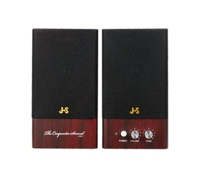 JS 木匠之音全木質多媒體喇叭 JY2039/JY-2039