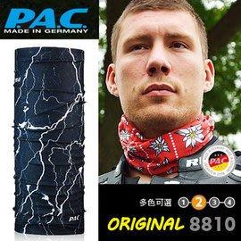 【ARMYGO】P.A.C. Original 系列多用途頭巾 (深藍色閃光)