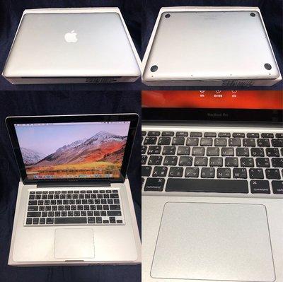 """Apple MacBook Pro 13"""" A1278 蘋果筆記型電腦 2012出廠"""