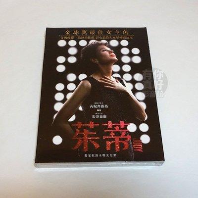 全新歐美影片《茱蒂》DVD 芮妮齊薇格 潔西伯克利 芬恩維特羅克 魯伯特古爾德