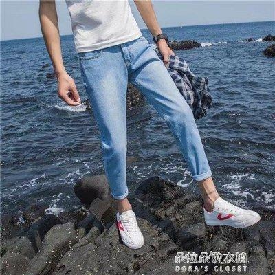 牛仔長褲 港風青年九分丹寧男學生寬鬆型韓版潮流百搭休閒潮牌長褲