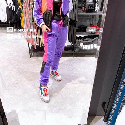 【豬豬老闆】PUMA 流行系列 TFS 紫粉黑 休閒 運動 縮口褲 風褲 長褲 女款 598554-12