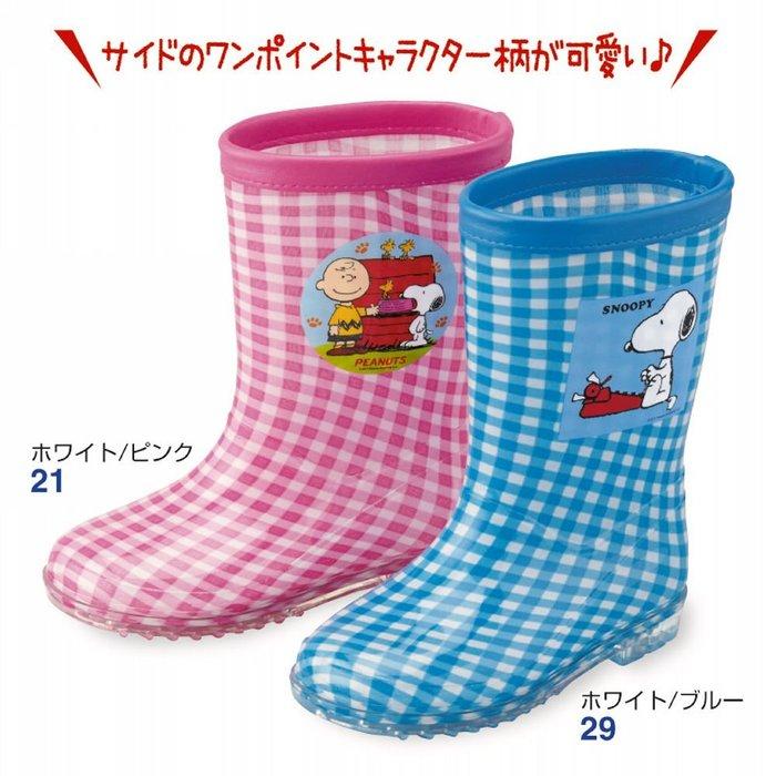 日本  兒童雨鞋 男女童雨鞋 梅雨 下雨天 史奴比雨鞋  LUCI日本代購空運