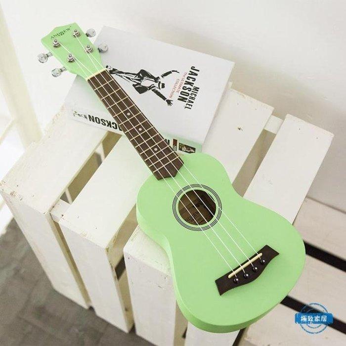 尤克里里尤克里里21寸23寸彩琴小孩學生初學者小吉他素面系