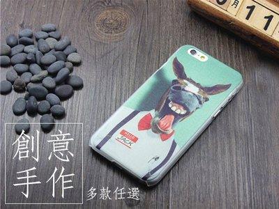 蝦靡龍美【PH481】潮複古 時尚 色調 HELLO 蘋果6 5s iphone6 plus 創意原創 手機殼 殼護套