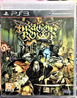 幸運小兔 PS3遊戲 PS3 魔龍寶冠 中文版 可四人玩  PS Vita 可連動 PSV Dragons Crown