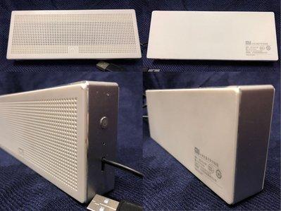 小米藍芽喇叭 小米方盒子藍芽音箱 NDZ-03-GB