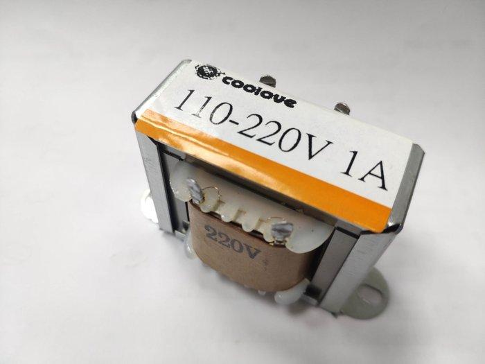 小白的生活工場*AC 110V 轉 220 (1A) 變壓器 (T1A110220V)