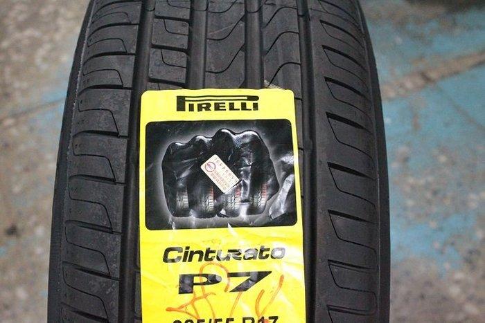 翔奕輪胎 倍耐力 Cinturato P7 225 55 17 全規格 PSS PS2 P