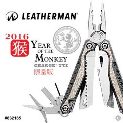 Leatherman CHARGE TTi - 2016 猴年紀念限量版工具鉗#832185【AH13136】 JC雜貨