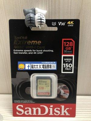 貓太太【3C電腦賣場】SanDisk Extreme SDXC UHS-I 128GB 150MB 高速記憶卡 U3