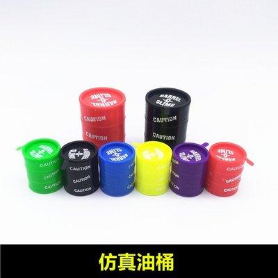 淘淘樂-仿真攀爬車場景裝飾件TRX4  Axial SCX10 RC4WD D90 CC01塑料油桶/5件起發貨/多件可議價