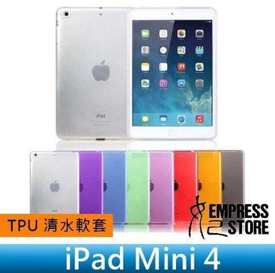 【妃小舖】iPad Mini 4 平板 防指紋/防滑 透明/多色 TPU 軟套/清水套/果凍套/布丁套/保護套