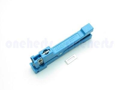 現貨供應 45-163光纖剝皮器 橫向束管開剝刀 松套管 光纖剝線鉗(替代IDEAL ) 雙絞線 電力電纜 電力線佈線