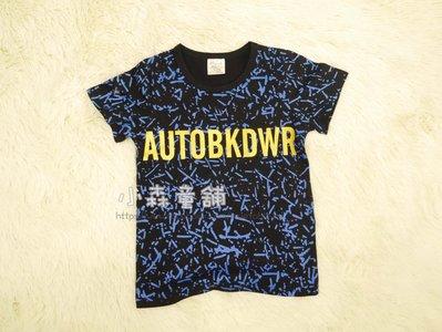 小森童舖 男童 嘻哈風格 藍色系潑墨 燙金英文字母 棉質 黑色短袖上衣T恤 7.13 零碼