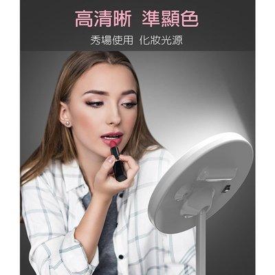 特價🎀 彩妝師推薦 LED化妝鏡 大鏡面 公主鏡 led燈 化妝鏡 桌鏡 梳妝鏡 美妝鏡 折疊 鏡子