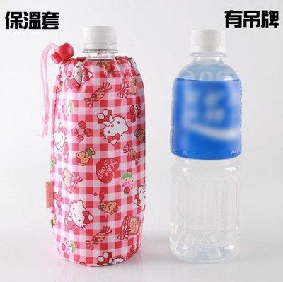 【Q包小屋】日本 大創 三麗鷗 Hello Kitty 有吊牌 紅色 保溫套 保溫瓶套 保溫杯套