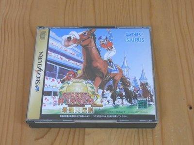 【小蕙館】SS~ Stakes Winner2 最強馬傳說 (純日版)