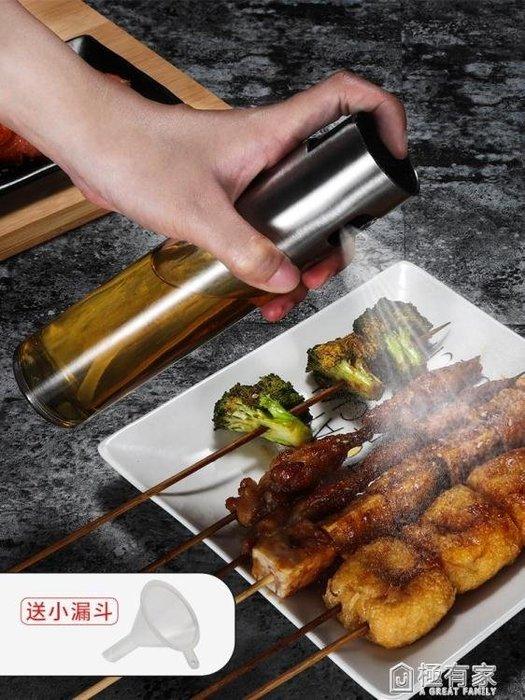 噴油瓶健身廚房食用油噴霧氣壓式燒烤噴油瓶噴霧橄欖油噴霧控油壺