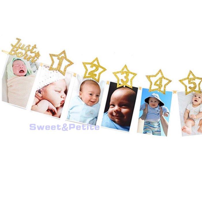 PR495❤五角星閃粉生日派對裝飾可夾相片 ❤ 嬰兒滿月 新生兒 成長紀錄 周歲派對 寶寶派對 生日裝飾 新生寶寶