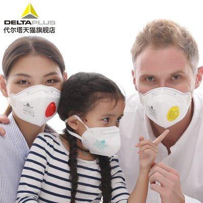 pm2.5防霧霾一次性防塵口罩女男工業粉塵透氣打磨保暖