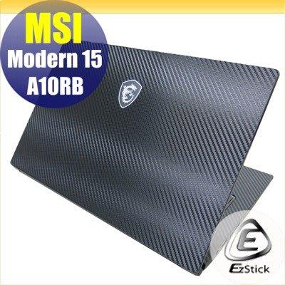【Ezstick】MSI Modern 15 A10RB A10M Carbon黑色立體紋機身貼 DIY包膜