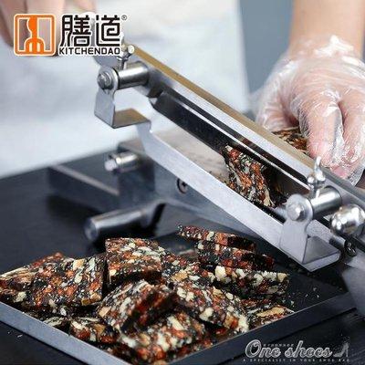 切片鍘切片機 家用不銹鋼切牛羊肉捲片切中藥材切年糕鍘   YXS