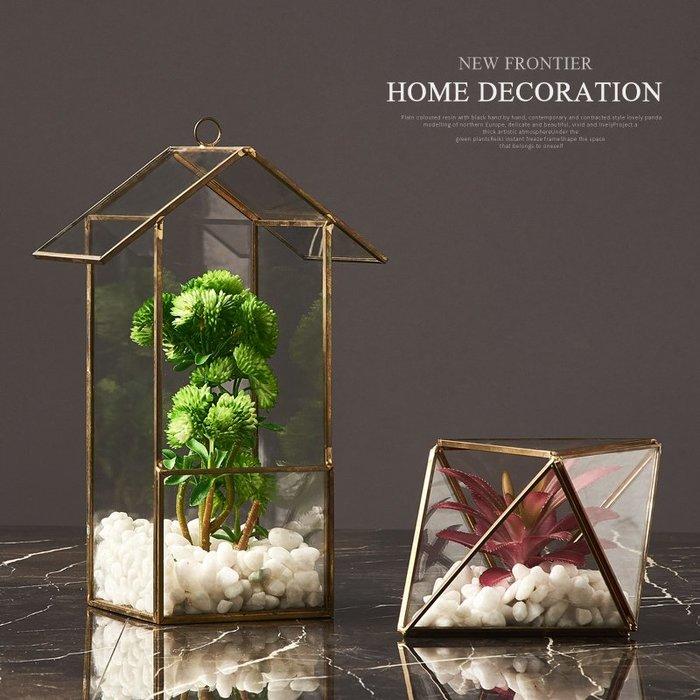 〖洋碼頭〗現代簡約幾何玻璃罩擺件裝飾品創意家居客廳房間北歐個性室內擺設 fjs322