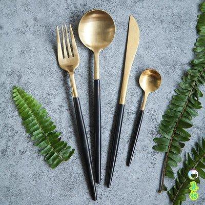 (免運)西餐刀叉 套裝 餐具葡萄牙 餐廳甜品叉勺牛排刀拉絲304不銹鋼餐具