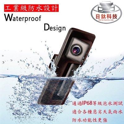 【日鈦科技】平貼+ 室內可調式鏡頭行車紀錄器專用ZA-6520/ 另有 無縫拼接環景系統WIFI行車紀錄器車側盲點鏡頭