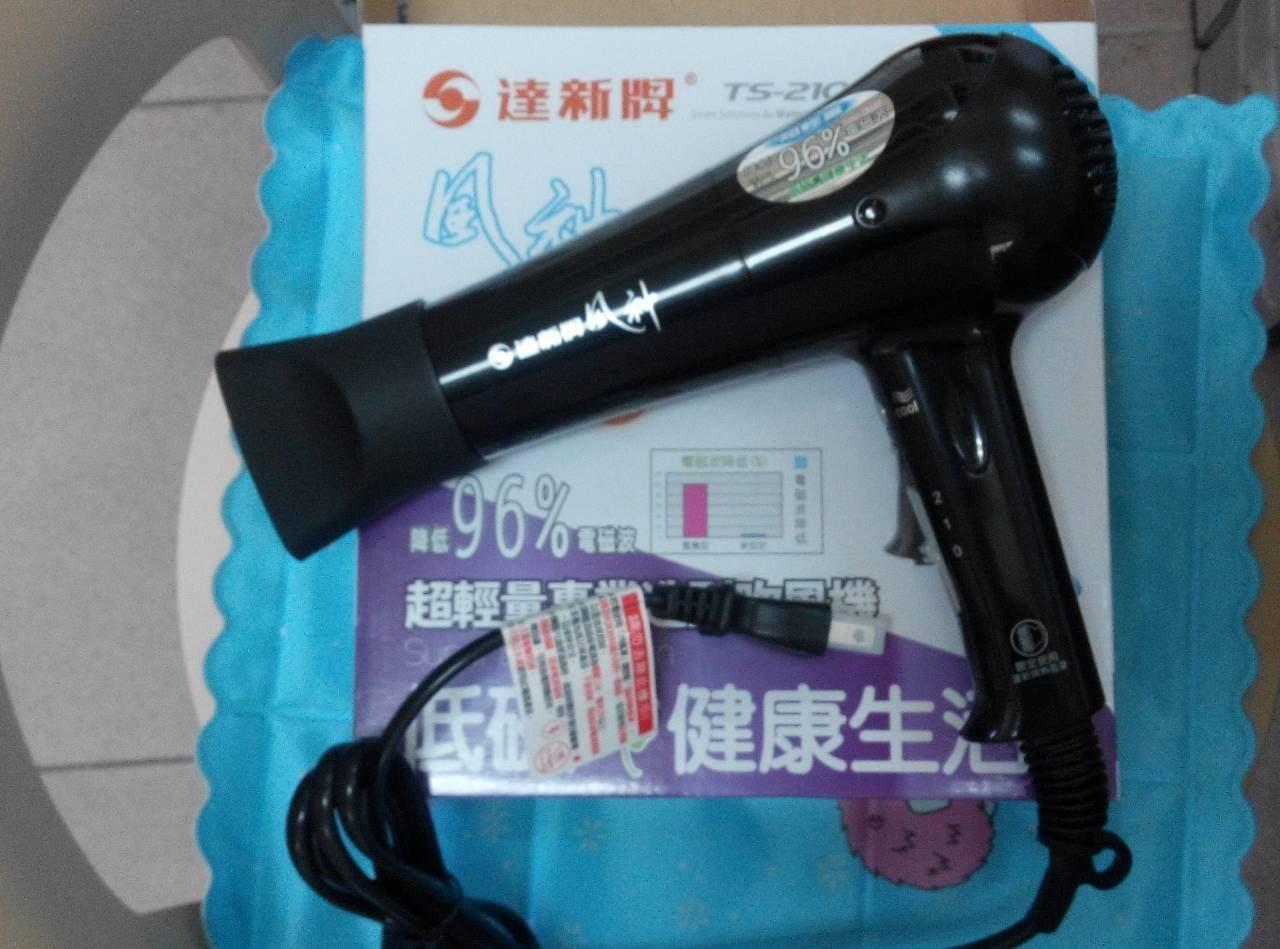 ☆【達新牌】專業吹風機『風神』 TS-2100A /TS-2100 二段熱風~(可7-11取貨)瞬間冷風